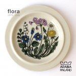 ARABIA flora フローラ 20cmプレート