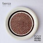 ARABIA faenza 20cmプレート