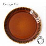 Stavangerflint 24cmプレート