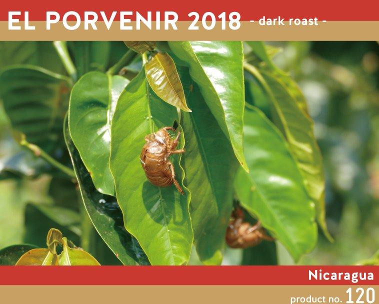 深煎り【ニカラグア】エル・ポルベニール2018 1,500円〜 ダークチョコレートのようにボリュームのある甘さ、ナッツ類のオイルを感じる質感、アップルパイのような淡い酸を伴った蜂蜜の甘み、ラベンダーを連想させるエレガントな花の風味。 様々な味わいが複雑に絡み合っている。