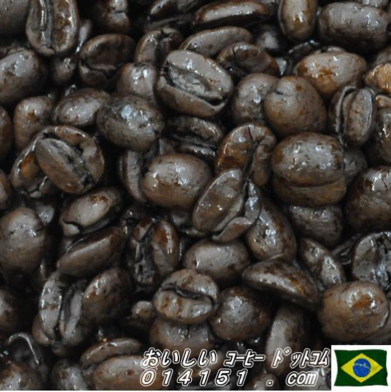 ブラジル産カフェインレス(デカフェ)【500g】+5%増量