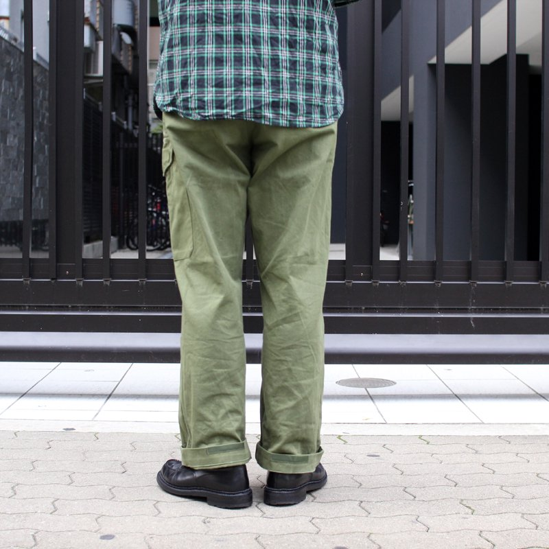 DEADSTOCK * Australian Army / Gurkha Trousers