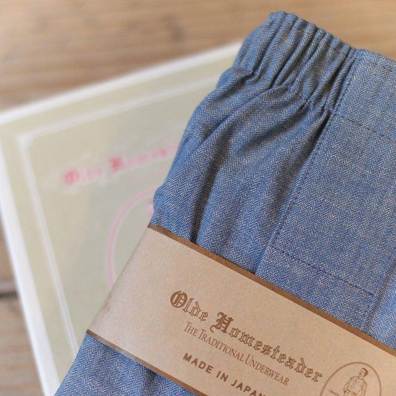 Olde Homesteader * Linen Herringbone / Blue