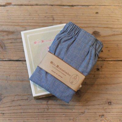 Olde Homesteader * Linen Herringbone - Blue
