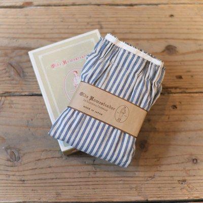 Olde Homesteader * Linen Herringbone - Blue stripe