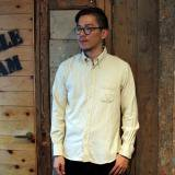 INDIVIDUALIZED SHIRTS  Brushed twill B.D Standard fit Cream