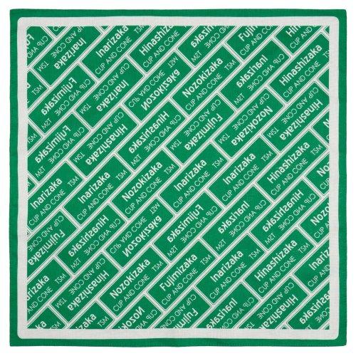 SBQ Bandana - ZO Green