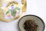 宮崎ブルーベリー茶葉「ベリーフ」ゴールド(25P)、亀長茶園より直送