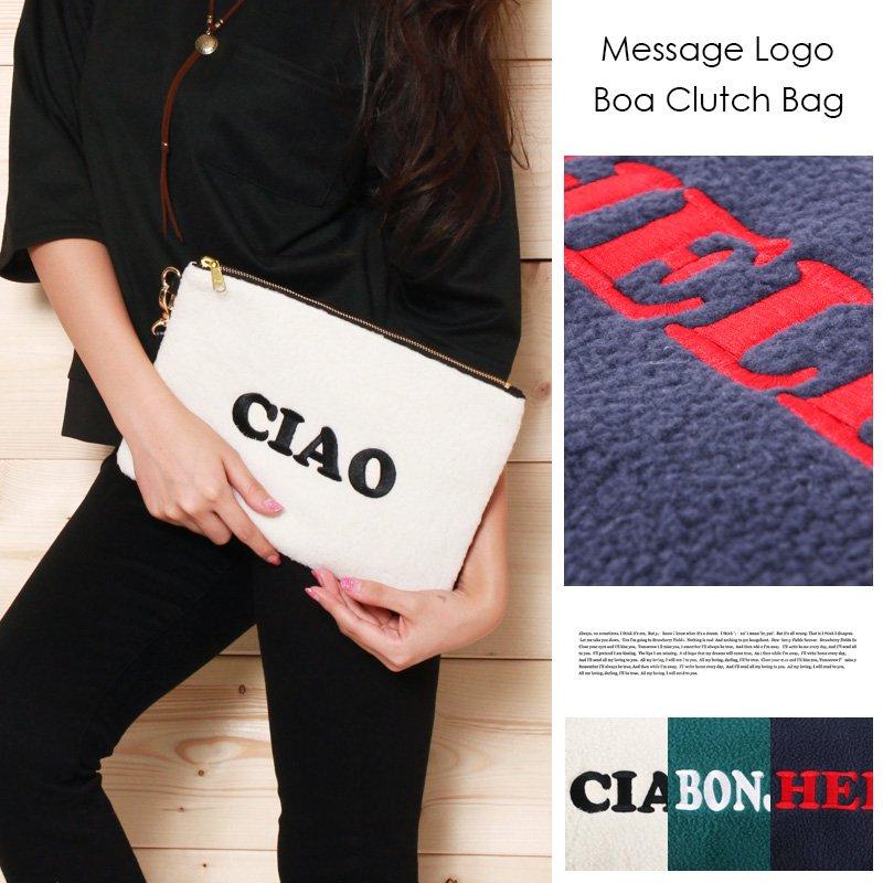 ロゴ刺繍♪ボアロゴクラッチバッグBag/配色/バイカラー/2way/バック/レザー