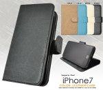 iPhone7/8用手帳型和紙風レザーデザインスタンドケースポーチ・3〜7日後発送
