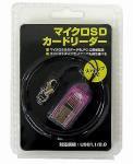 【即納】microSDリーダー紫LT-MP404 【新品】