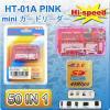 即日/50in1カードリーダー・USB2.0・ピンク