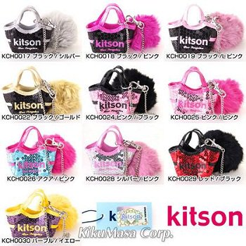 130d032323a2 即日/【Kitson】スパンコール/バッグ/チャーム&ファーポンポン付き/携帯ストラップ