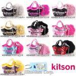 即日/【Kitson】スパンコール/バッグ/チャーム&ファーポンポン付き/携帯ストラップ