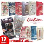 iPhone4/4S専用ケースCath Kidstonキャスキッドソン