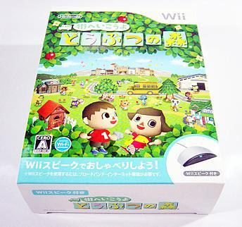 [Wii]街へいこうよ どうぶつの森(スピーク付き)