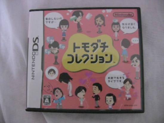 任天堂DSソフト トモダチコレクション (ジャンク扱い商品)