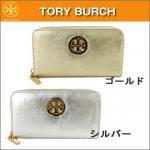 送料込み/Tory Burch/トリーバーチ ラウンドファスナー長財布