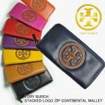 【TORYBURCH】トリーバーチ STACKED LOGO ZIP CONTINENTAL WALLET 刺繍ロゴ長財布