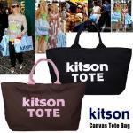 【即日】kitson/キットソン/キャンバストートバッグ/マザーバック