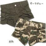 【新作】スクール 女児 リップストップシャーリングショートパンツ