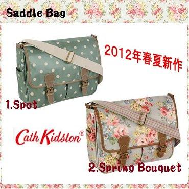 2012年/春夏新作/Cath Kidston/ Saddle Bag /サドルバック/Spring Bouquet
