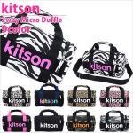 即日/【kitson】MINI DUFFLE/キットソンミニダッフルBAG/ゼブラ_かわいい