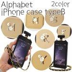 【iPhone6対応】iPhone6 イニシャル香水ケース TypeB/チェーン付・軽量代引き対象