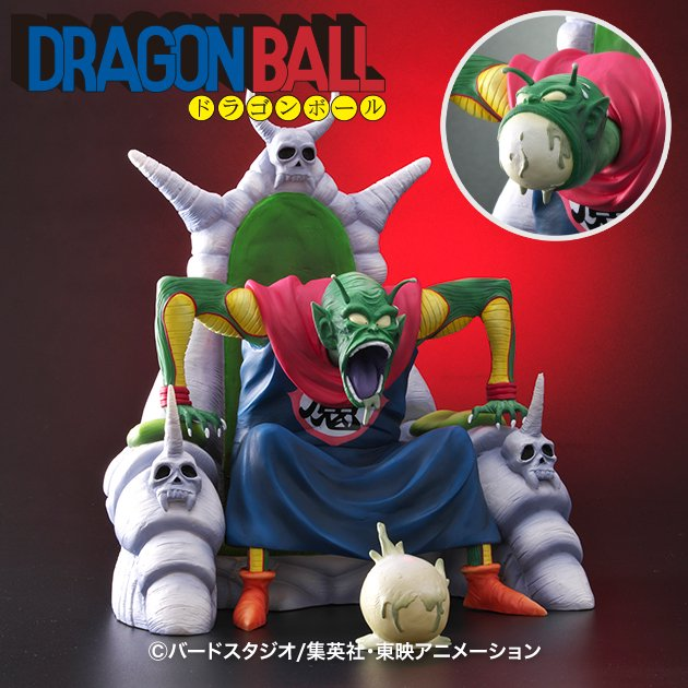 ドラゴンボールアライズ ピッコロ大魔王Ver.B【限定特典付き】