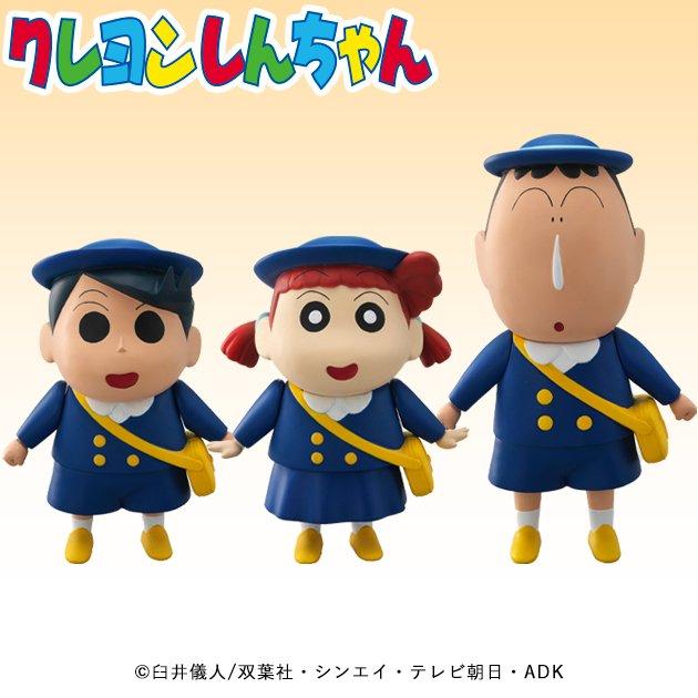 クレヨンしんちゃんソフビコレクション 桜田ネネ・風間トオル・ボーちゃん