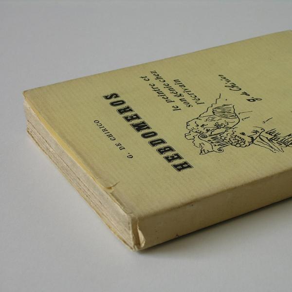 商品詳細3