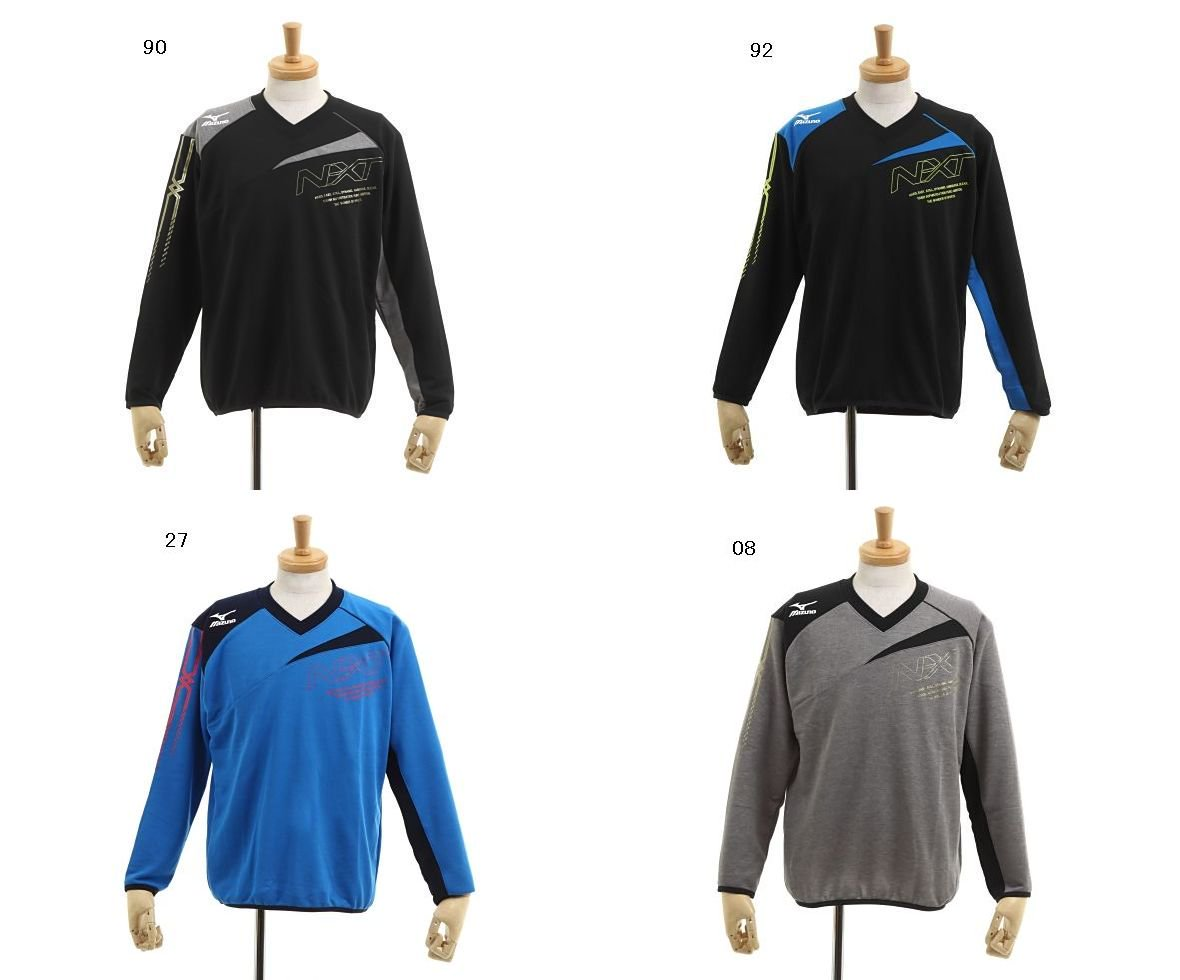 <img class='new_mark_img1' src='//img.shop-pro.jp/img/new/icons14.gif' style='border:none;display:inline;margin:0px;padding:0px;width:auto;' />MIZUNO限定V首スウエット(数量限定)