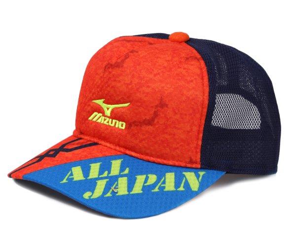 MIZUNO 限定キャップ 62JW7X2153(日本地図)