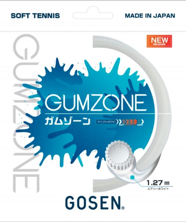 GUMZONE(ガムゾーン)