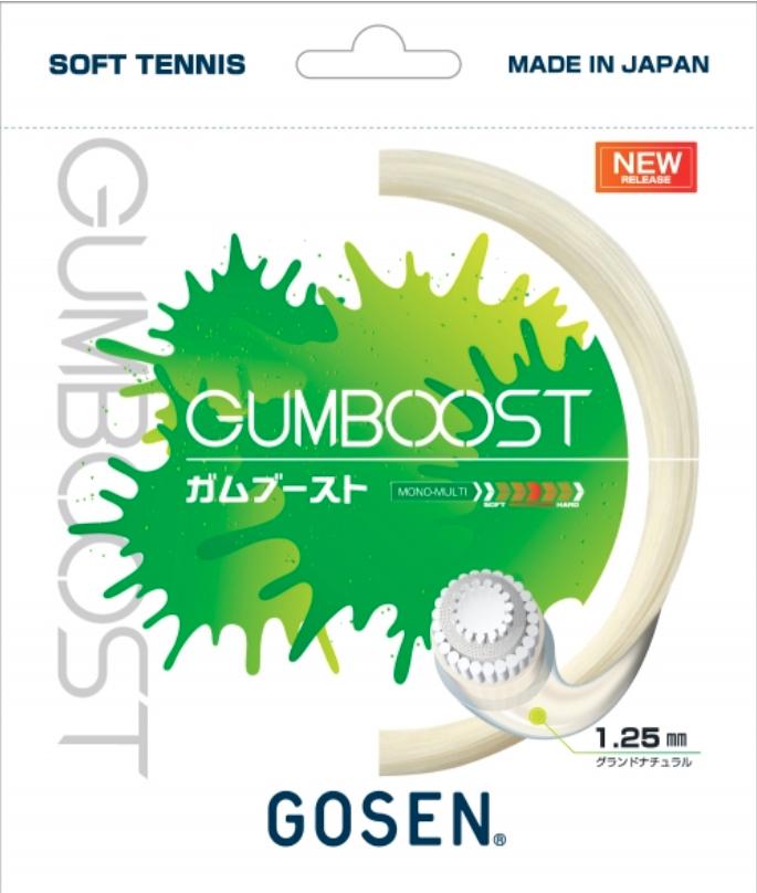 GUMBOOST(ブースト)