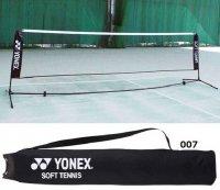ソフトテニス練習用ポータブルネット