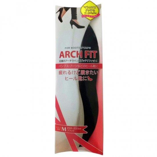 アーチフィット ブラック