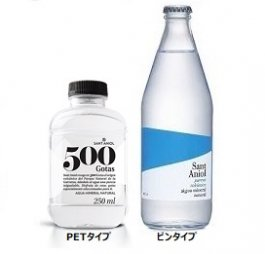 SANT ANIOL(サンタニオル)炭酸なし