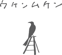 京都 ウケンムケンのオンラインショップ