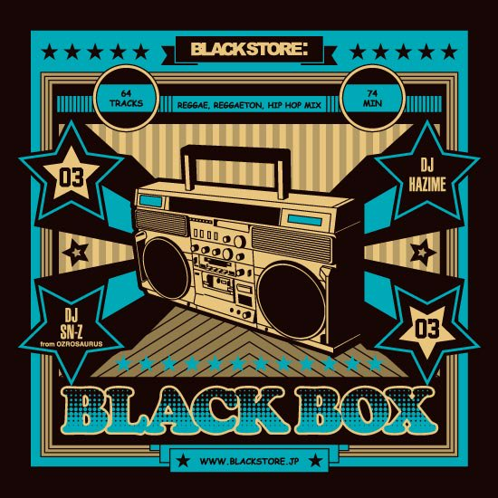 【BLACK STORE / ブラックストア】 Black Box Vol.3 Mix CD / Mixed by DJ HAZIME & DJ SN-Z