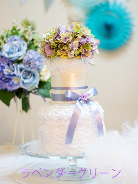 お花の色が選べる!Dress Up ダイパーケーキ ラベンダー