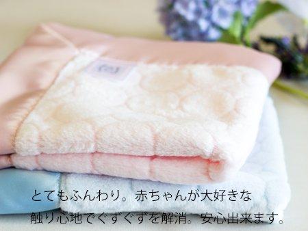 スワドルデザインズ ベビーラビー  パフサークルウィズパステルトリム(安心ミニ毛布)