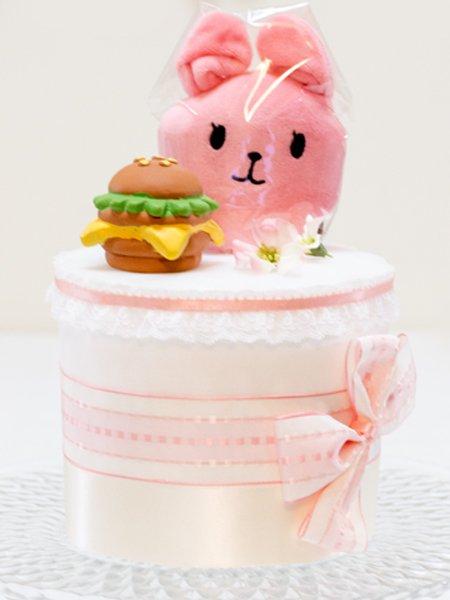ワンちゃん用おもちゃ付きペットシーツケーキ うさこnoバーガー