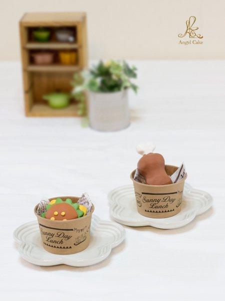 ワンちゃん用カップケーキギフト 「ハンバーガー・骨付きお肉」