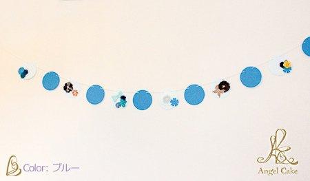 フラワーサークルガーランド (ブルー / ピンク / ホワイト)