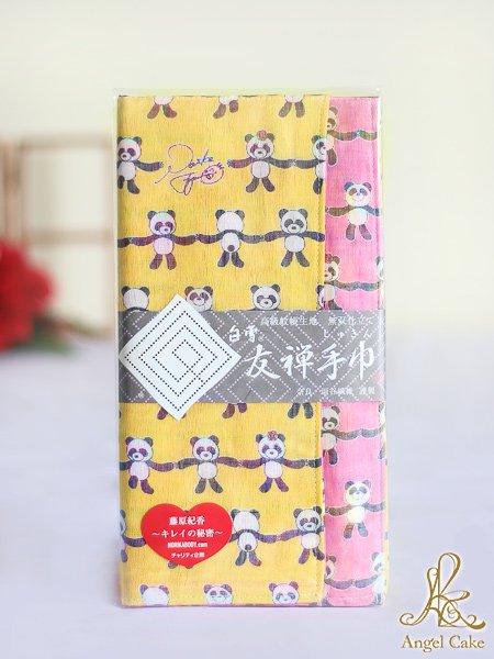 白雪友禅手巾 ハッピー★ぱんだ(イエロー + ピンク)