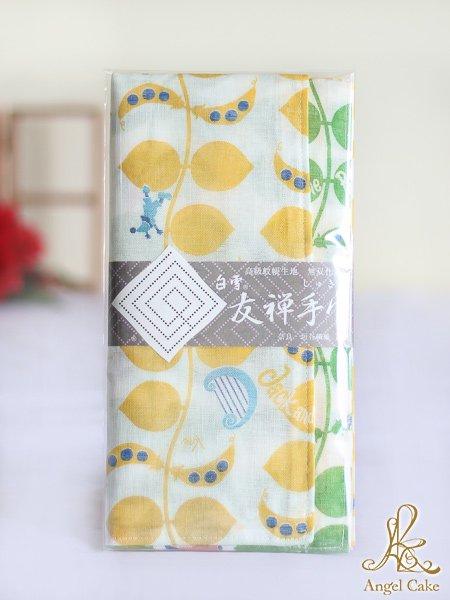 白雪友禅手巾 ジャックと豆の木 (イエロー + グリーン)