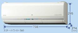 日立エアコン 白くまくん XJシリーズ 6畳~12畳程度 (単相100V) 14畳~29畳程度 (単相200V)
