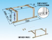 エアコン室外機架台(耐食アルミ合金製) 屋根置台 オーケー器材 K-AYN6G<br />