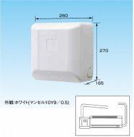 ドレンアップキット/ドレンポンプキット 空調関連部材 オーケー器材 ドレンアップキット K-KDU571HS K-KDU571HV<br />